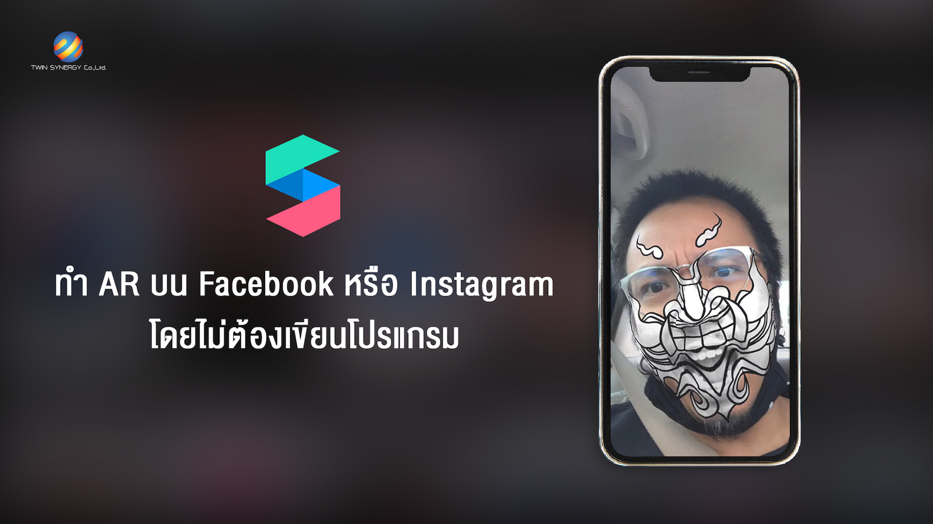 ar-facebook