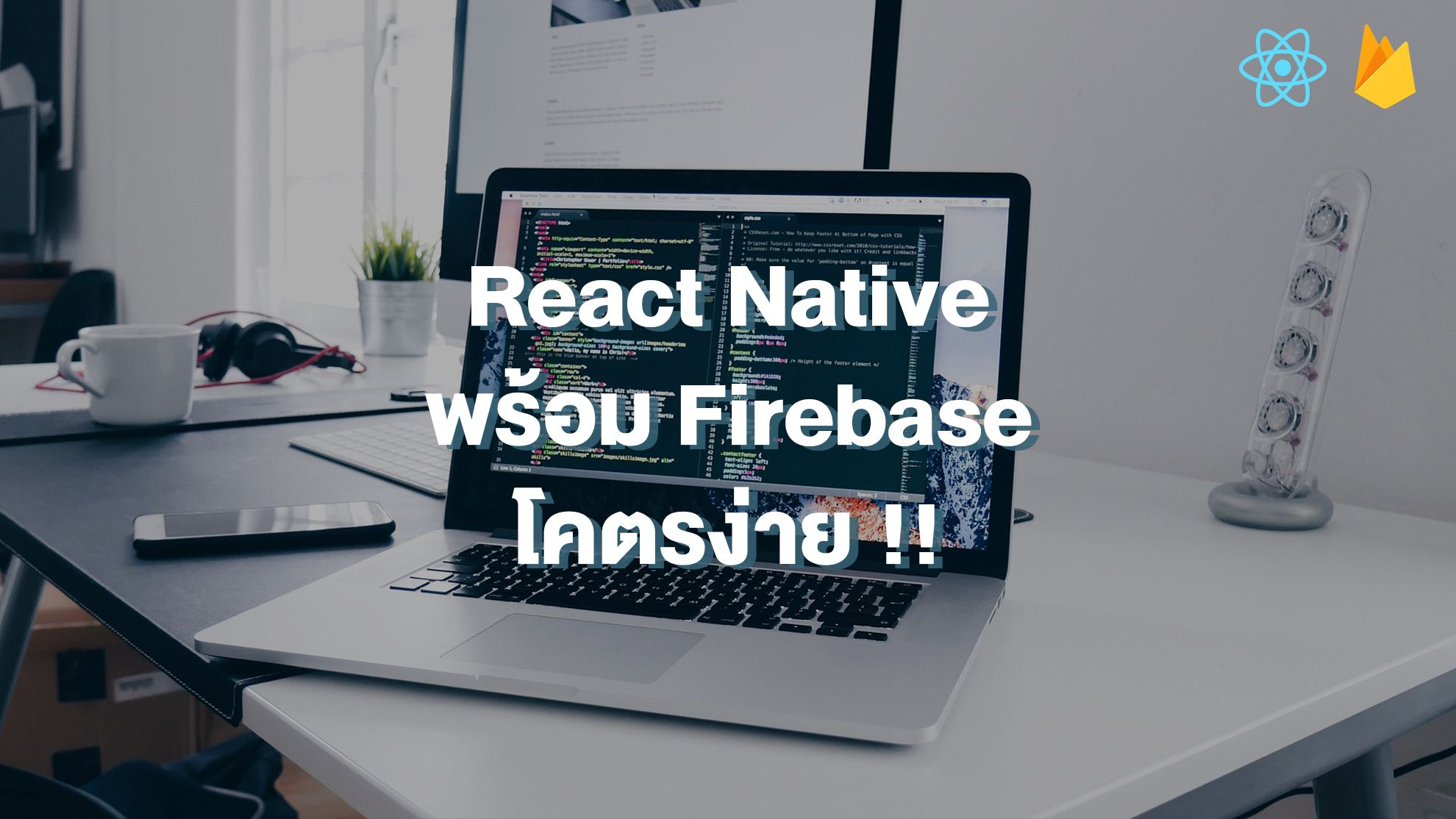 reat-native-firebase