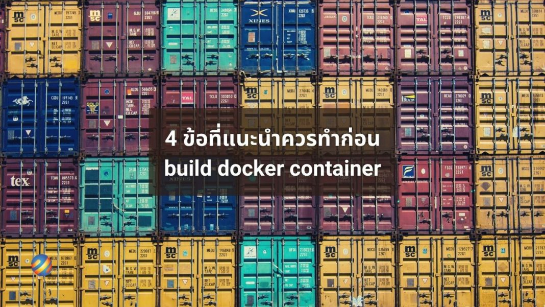 4-things-to-do-in-dockerfile